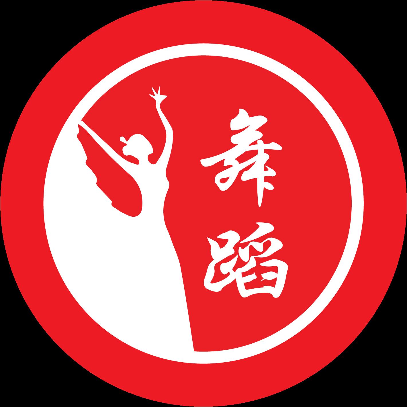 Cultural Dancing Icon